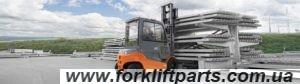 Запчастини Тойота (Toyota Forklifts) в Україні