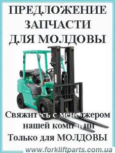 Бельцы 3100, Молдова