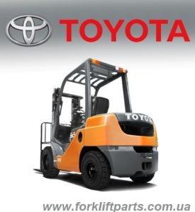 Запчасти для автопогрузчиков Тойота в Киеве и по Украине